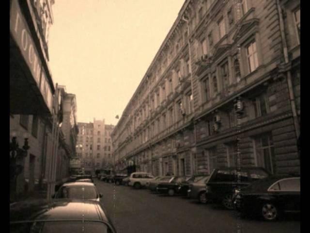 Московские проходные дворики