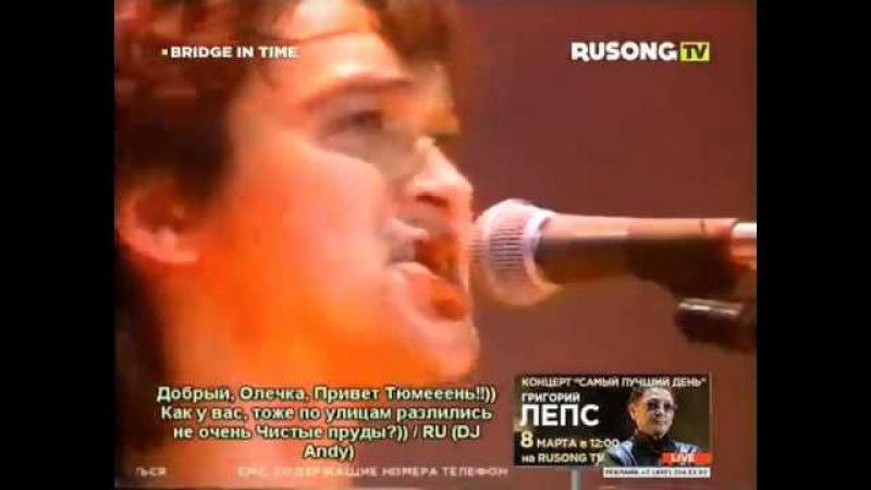 Кино Перемен 1990 RUSONG TV