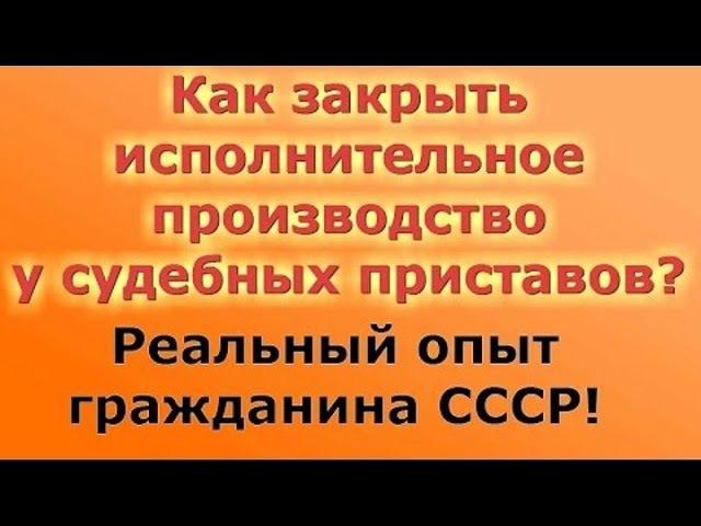 Как сделать правильный запрос в ФССП РФ