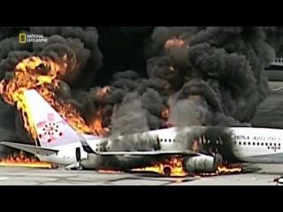 Расследования авиакатастроф 16 сезон 4 серия Деталь ценой в жизнь