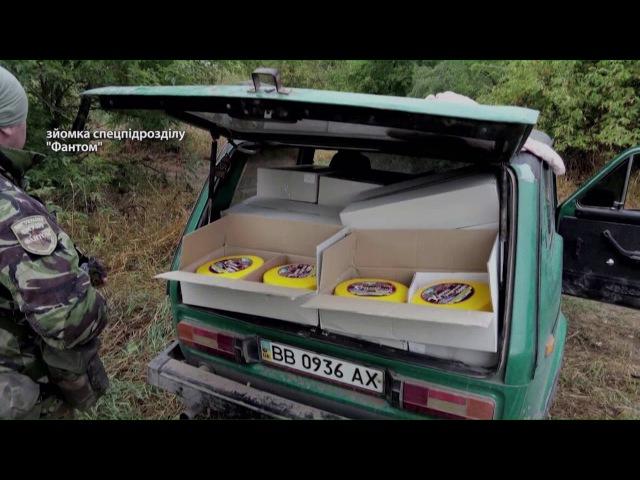П'ятсот кілограмів сиру вилучили податківці Фантому