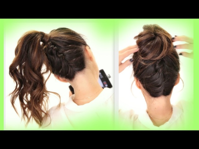★2 Cute BRAIDS BACK-TO-SCHOOL HAIRSTYLES   Braided Messy Bun Hairstyle