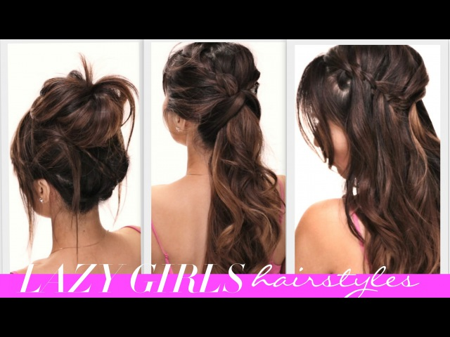 ★4 EASY Lazy Girls BACK-TO-SCHOOL HAIRSTYLES   CUTE HAIRSTYLE   BRAIDS MESSY BUN