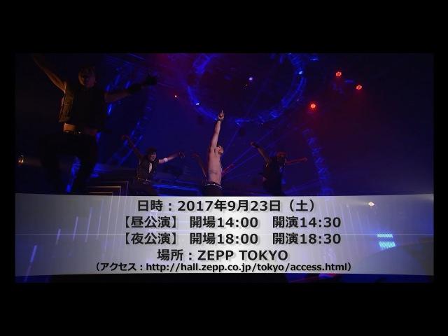 9/23(土)「IN SOO'S 1st SOLO LIVE ~NAKED~」開催