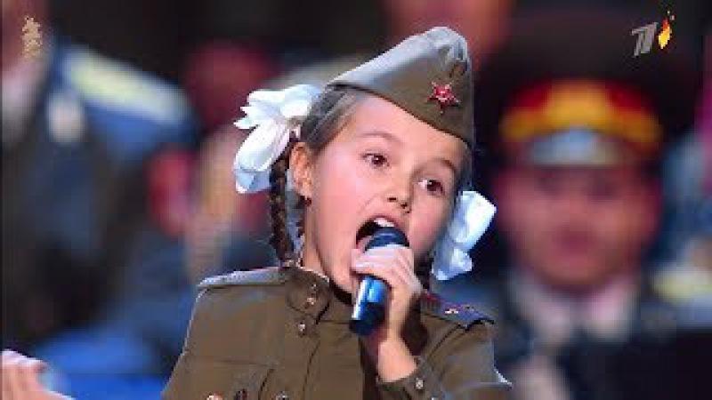 Katyusha (Катюша) - Aleksandr Marshal Valeria Kurnushkina (2013)