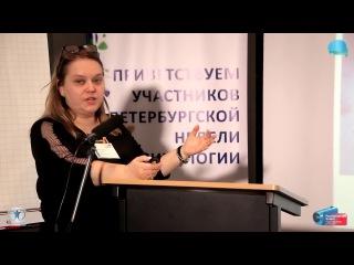 Динамика смыслов эстетических категорий в развитии зависимостей и реабилитации. Ольга Коротина