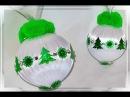 ЕЛОЧНЫЕ ШАРЫ 🌲Игрушки на елку своими руками🌲DIY Christmas balls