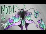 Like a Moth to a Flame ♦ Digital Drawing