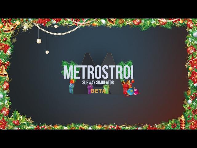 Metrostroi CS:GO сup Team.Mix vs MacCoffee