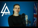 Linkin Park - Given Up (vocal cover)
