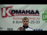 Обзор матча Новатор - Флагман - 16, V Чемпионат Екабайт по мини-футболу