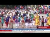 Сотни крымчан всех национальностей полуострова приняли участие в масштабном шествии «Парад дружбы народов России» Веселые мелоди