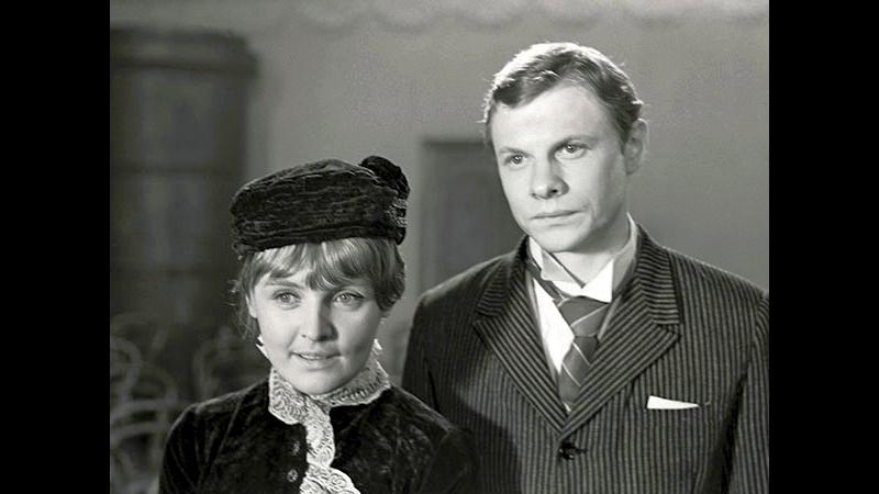 Салют, Мария! (1970).