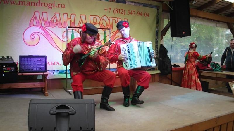 Народный ансамбль Московское время. Балалайка и баян. Мандроги 2017 г.