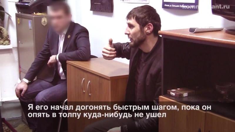 Запись первого допроса Заура Дадаева (главный подозреваемый в убийстве Бориса Немцова)