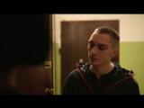 Тим [ЗКД] - Малый повзрослел (Клип)