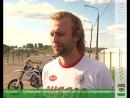 Курянин — чемпион по мотогонкам