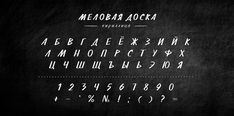 Download TT Walls font (typeface)