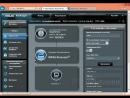 Обновление прошивки, настройка Интернет, Wi-Fi сети на ASUS RT-N12 D1_ ASUS RT-N12 C1