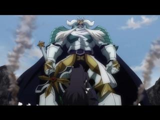 Fairy Tail / Сказка о Хвосте Феи - 2 сезон 74 серия ( 249 серия )