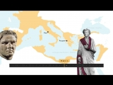 АРЗАМАС Древний Рим за 20 минут
