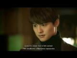 Фан-видео Yingkongshi - Le bien qui fait mal РУССАБ