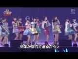 AKB48 46th Single - High Tension
