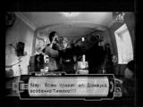 Децл  Вечеринка (MTV Россия)