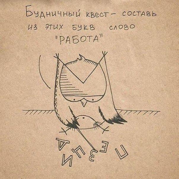 фото из альбома Ильи Померанца №8