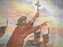 Священник Василий Васильковский. Пример мужества! Герои войны 1812г.
