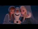 ХОЛОДНОЕ СЕРДЦЕ! Новая КОРОТКОМЕТРАЖКА 2017 года! Трейлер мультфильма Холодное сердце 2017!