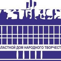 Логотип РОСТОВСКИЙ ОБЛАСТНОЙ ДОМ НАРОДНОГО ТВОРЧЕСТВА