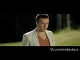 Mamikon(Мамикон)_-_Армения_моя_Vk.com_mo.mp4