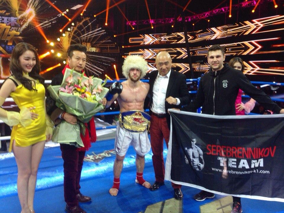WLF kickboxing k1 worldchampion shmil gasanbekov