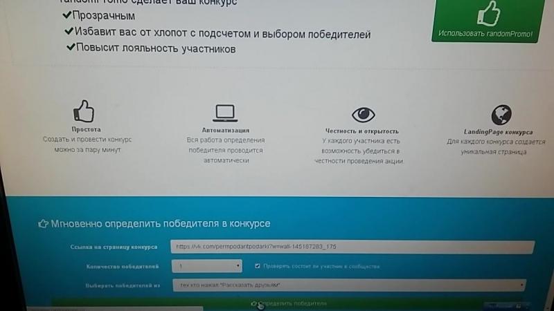 Розыгрыш карта в парк Горького с лимитом 350р