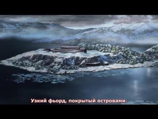 Военная хроника маленькой девочки 7 серия [русские субтитры AniPlay.TV] Youjo Senki