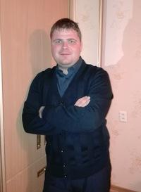 Никита Никитин