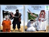 Scheinheiligkeit  Terror. Die USA, Saudi Arabien, Katar, Türkei, Israel, England, Frankreich,