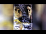 Долгота (2000)  Longitude