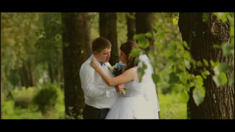 Денис и Юля. Свадебный клип (: 19.08.2017г. :)