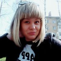 Арина Захарчук