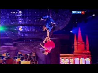 Синяя птица. Дмитрий Рыбак и Ульяна Шумакова. Цирковое искусство