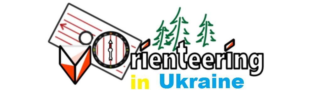 Orienteering in Ukraine