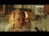 Я никогда не плачу 1-4 серия (2017) HD 720