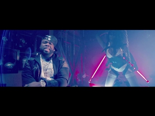 50 Cent x T.I. x Rotimi — Nobody [Рифмы и Панчи]