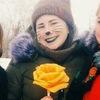 Диана Яровая