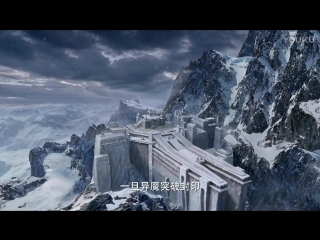 "Yang Yang TV Drama ""Martial Universe"" New Trailer"