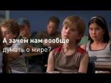 Трейлер на русском к фильму Начни первым или Плати вперед (Pay it forward)