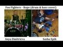 Foo Fighters - Rope (drum and bass cover) Sasha Epik & Anya Dmitrieva