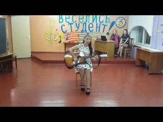 Екатерина Леонович - Ветер перемен do_o_good